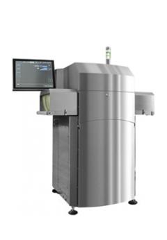 XO 400 - Röntgenscanner für maximale Prozesskontrolle